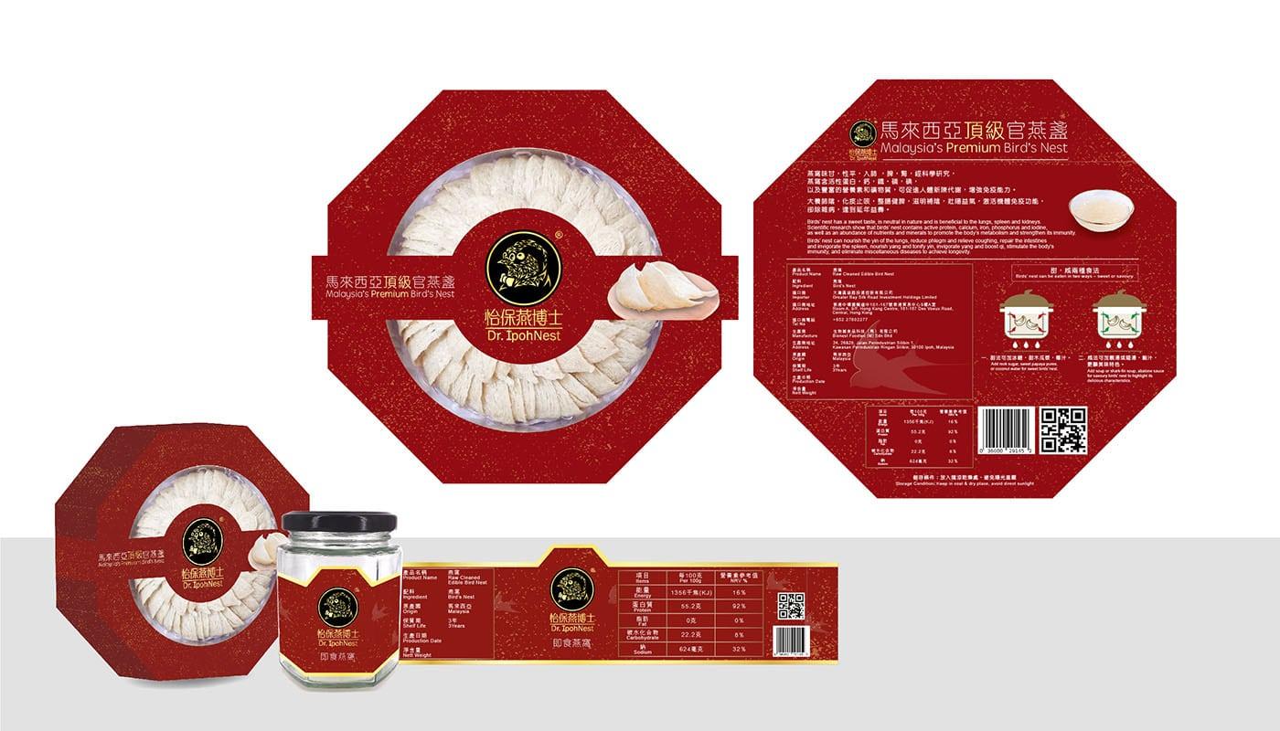 怡保燕博士|品牌及包裝設計
